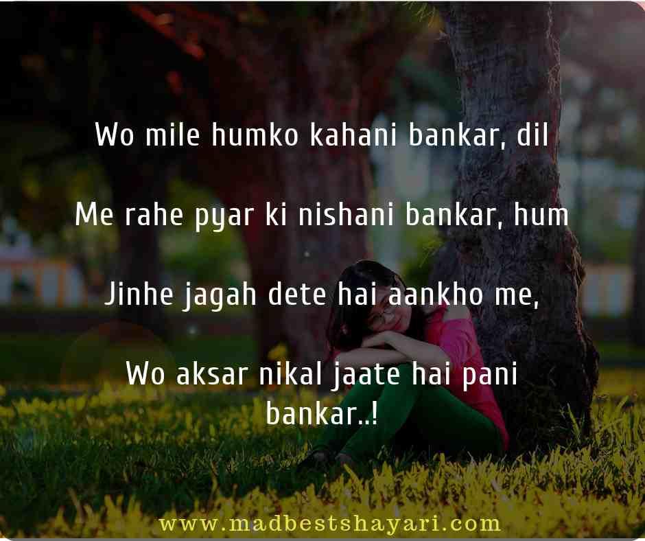 Sad Love Shayari in Hindi for Girlfriend with Image, sad love shayari image