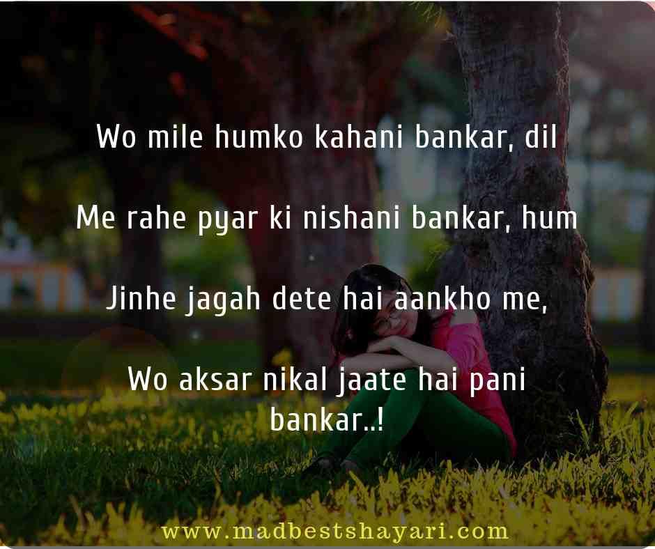Sad Love Shayari in Hindi for Girlfriend with Image, sad love shayari image