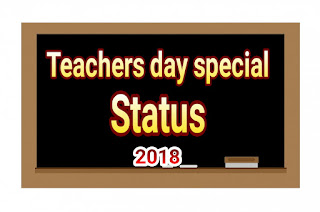 Teachers day special status