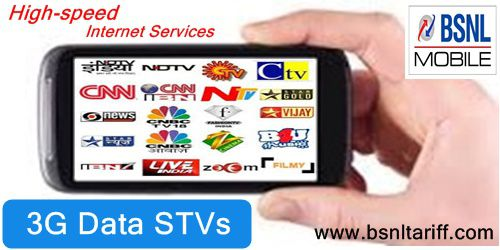 Data STV bundled with Mobile TV for BSNL Prepaid users