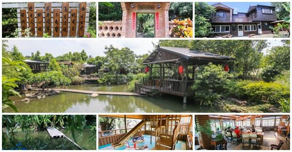 台中沙鹿|人間食解|免費參觀古色古香的庭園,小木屋、生態池,親子同遊好去處