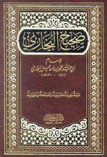 SAYYIDINA UMAR IBN AL-KHATTHAB TABARRUK DENGAN MAKAM BAGINDA NABI SAW