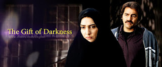 Gift of Darkness is an Iranian Serial, its Urdu name is Andherey Ka Tohfa, in Persian its name was Armughan e Tareeki. A story of a photographer who is pure and simple.....