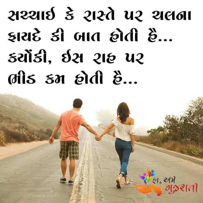 Expectedcutoff Com Best Gujarati Quotes On Life