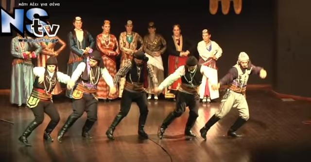 Μάθε Ποντιακούς χορούς από την Ένωση Ποντίων Νέας Σμύρνης