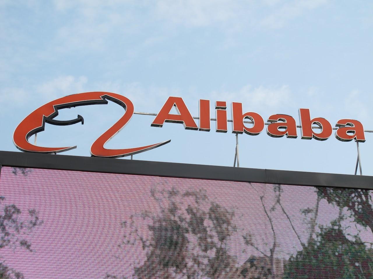 中國經濟成長放緩又如何?阿里巴巴上季營收增32%