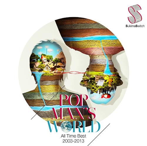 Download All Time Hit Mp3 Songs Of Kishore Kumar Asha: Sukima Switch スキマスイッチ