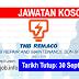 Job Vacancy at Tenaga Nasional Berhad (TNB) Remaco
