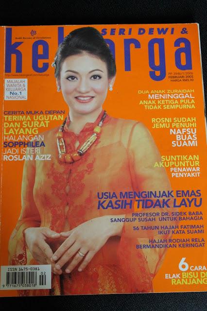 http://aziejaya.blogspot.my/2013/05/cerita-kerjaya-sebagai-pengurus.html