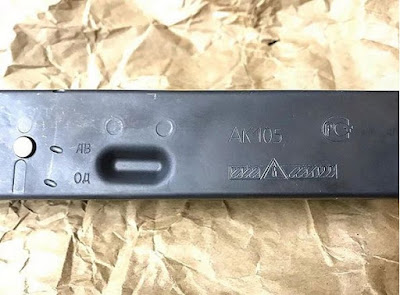 AK105-Custom-engraved