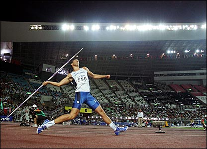 Olahraga: Sukan Lembing