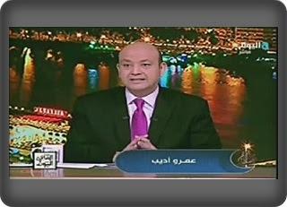 برنامج القاهرة اليوم 27-6-2016 عمرو أديب و رانيا بدوى