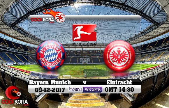مشاهدة مباراة آينتراخت فرانكفورت وبايرن ميونخ اليوم 9-12-2017 في الدوري الألماني