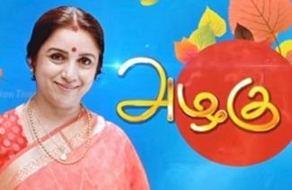 Azhagu 10-10-2018 Tamil Serial