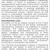 Multinational Petroleum (Pvt) Company Karachi Jobs