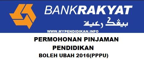 Bank Rakyat Pinjaman Pendidikan Boleh Ubah 2016 Mypendidikanmalaysia Com