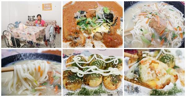 建品素食|蔬圓燒小丸子|菇仔煎|台中太平素食章魚燒|自製番茄醬料