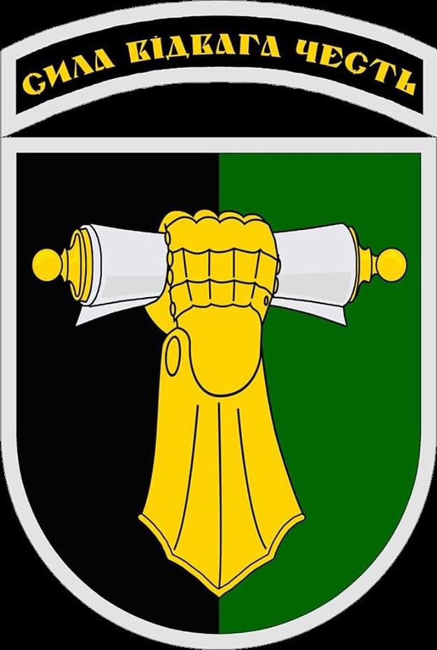 емблема Військовий інститут танкових військ