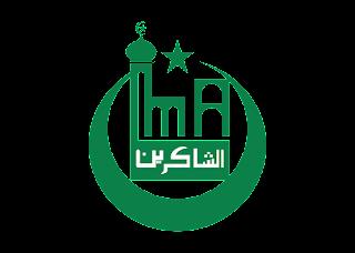 Masjid assyakirin Logo Vector