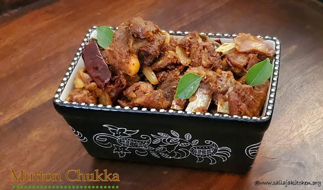 images of Mutton Chukka Recipe / Mutton Chukka Varuval Recipe / Mutton Sukka Varuval Recipe