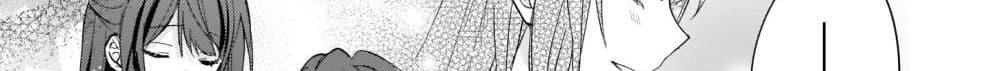 อ่านการ์ตูน Skill Daidokoro Shoukan wa Sugoi! Isekai de Gohan Tsukutte Point Tamemasu ตอนที่ 8 หน้าที่ 124