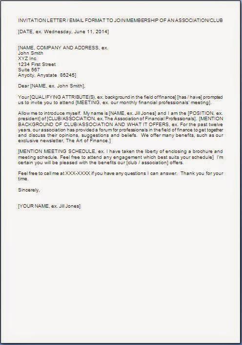 Advisory Board Invitation Letter Best Printable Invitation Design