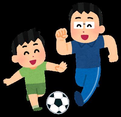 スポーツをする親子のイラスト