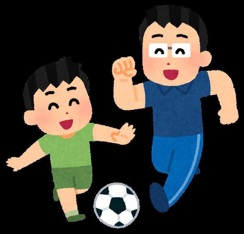 スポーツしている親子