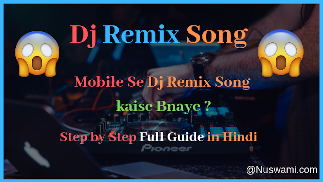 Mobile-Se-Dj-Remix-Song-kaise-Bnaye-Step-by-Step-Full-Guide