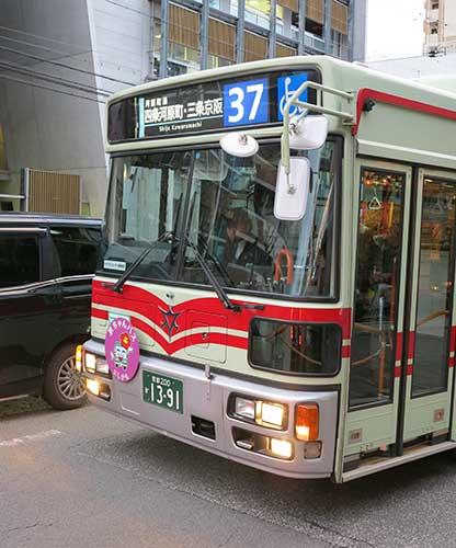 Kyoto Bus 37.