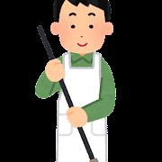 ホウキで掃除をする人のイラスト(男性)