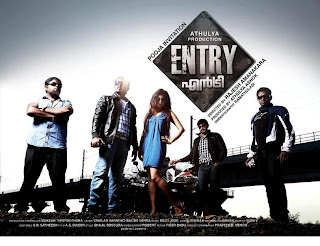 malayalam film entry