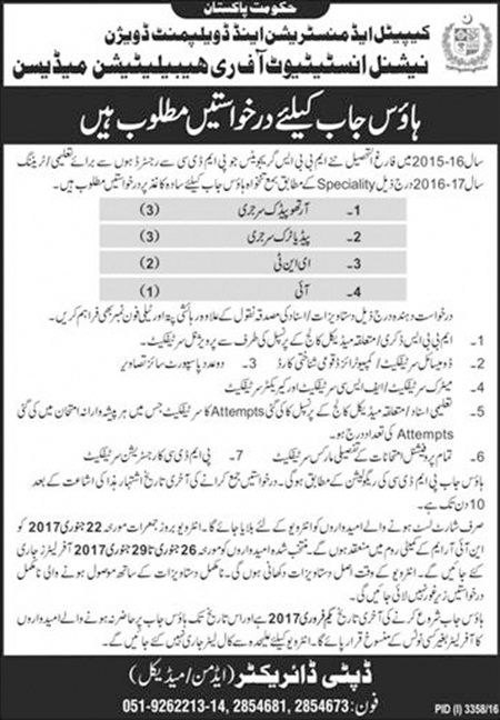 National Institute Of Rehabilitation Medicine Islamabad Jobs