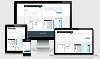 سيرة : تطبيق ويب عربي لإنشاء سيرة ذاتية