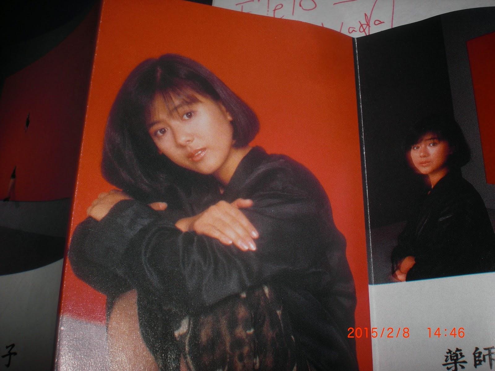 Kei Mizutani nude photos 2019