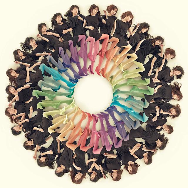 Chord AKB48 - 11gatsu no Anklet