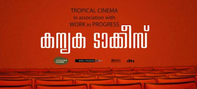 Kanyaka Talkies (2015) Full Watch Online Malayalam Movie Download Mp4