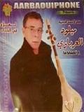 Al Arbaoui Miloud-Tlaf Ray 2016