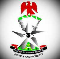 nigeria-customs-service-ncs-salary-structure-allowance-ranks