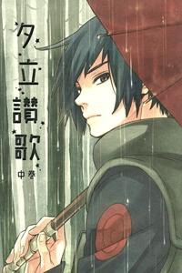 Naruto Doujinshi - Yuudachi sanka