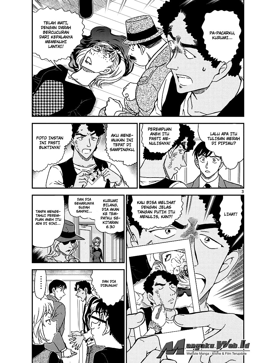 Detective Conan Chapter 979-4