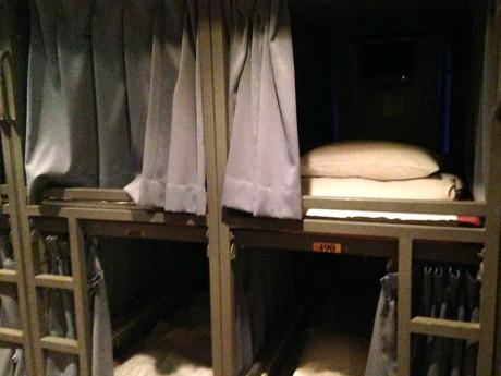 dove dormire in Giappone spendendo poco