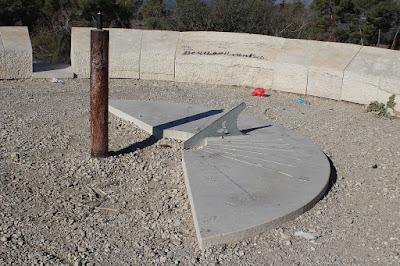 Sundial in Tel-Azekah