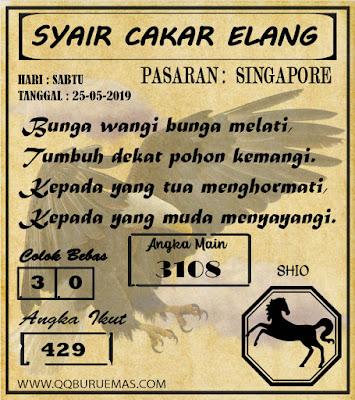 SYAIR SINGAPORE 25-05-2019
