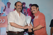 pelli chupulu movie success meet-thumbnail-9