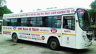 BSRTC has Allotted Three Special Buses from Bihar to Ghaziabad for Holi