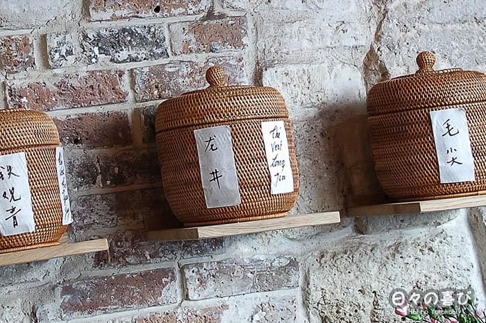 panier à thé en bois tressé derrière le comptoir