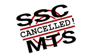 Official Notification SSC MTS Exam Cancellation | एसएससी एमटीएस की परीक्षा रद्द करने का आधिकारिक सूचना जारी। Breaking News By Staff Selection Commission.