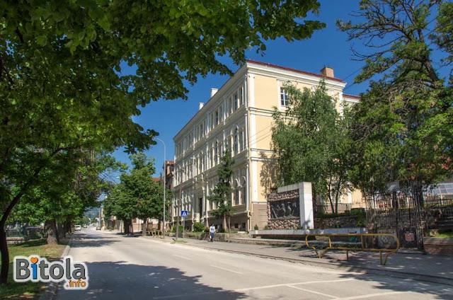 "Gymnasium ""Josip Broz Tito"" in Bitola, Macedonia"
