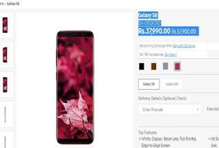 Samsung Galaxy S8 Plus Price Drop In India